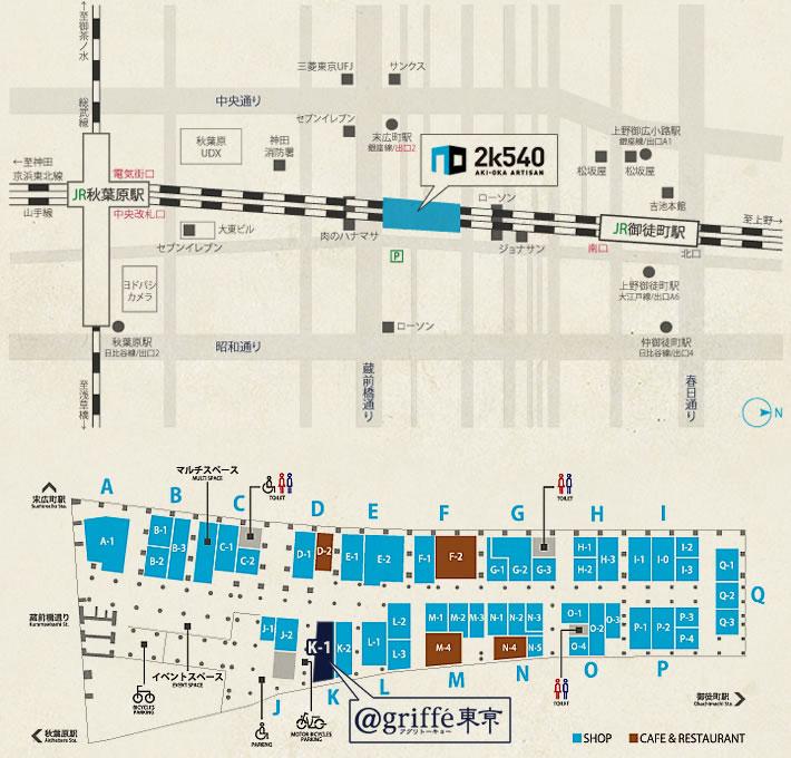 2K540店 map